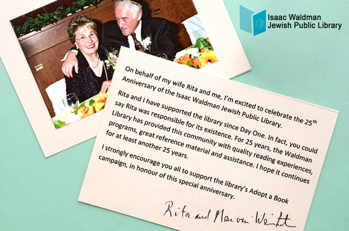 Rita and Marvin Weintraub letter